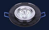 Точечный светильник LEVISTELLA 705058