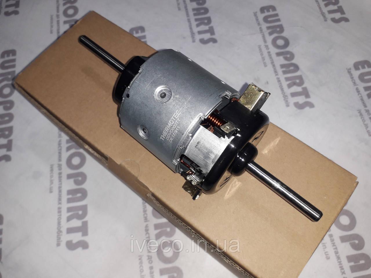 Электродвигатель отопителя Volvo FH12 FM12 24V 0130111130 3090909 моторчик печки Вольво