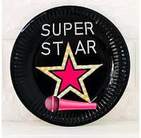 Тарелочка Super Star 18см