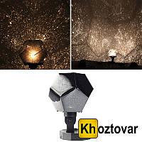 Проектор звездного неба в виде куба Cosmos Adult of Science