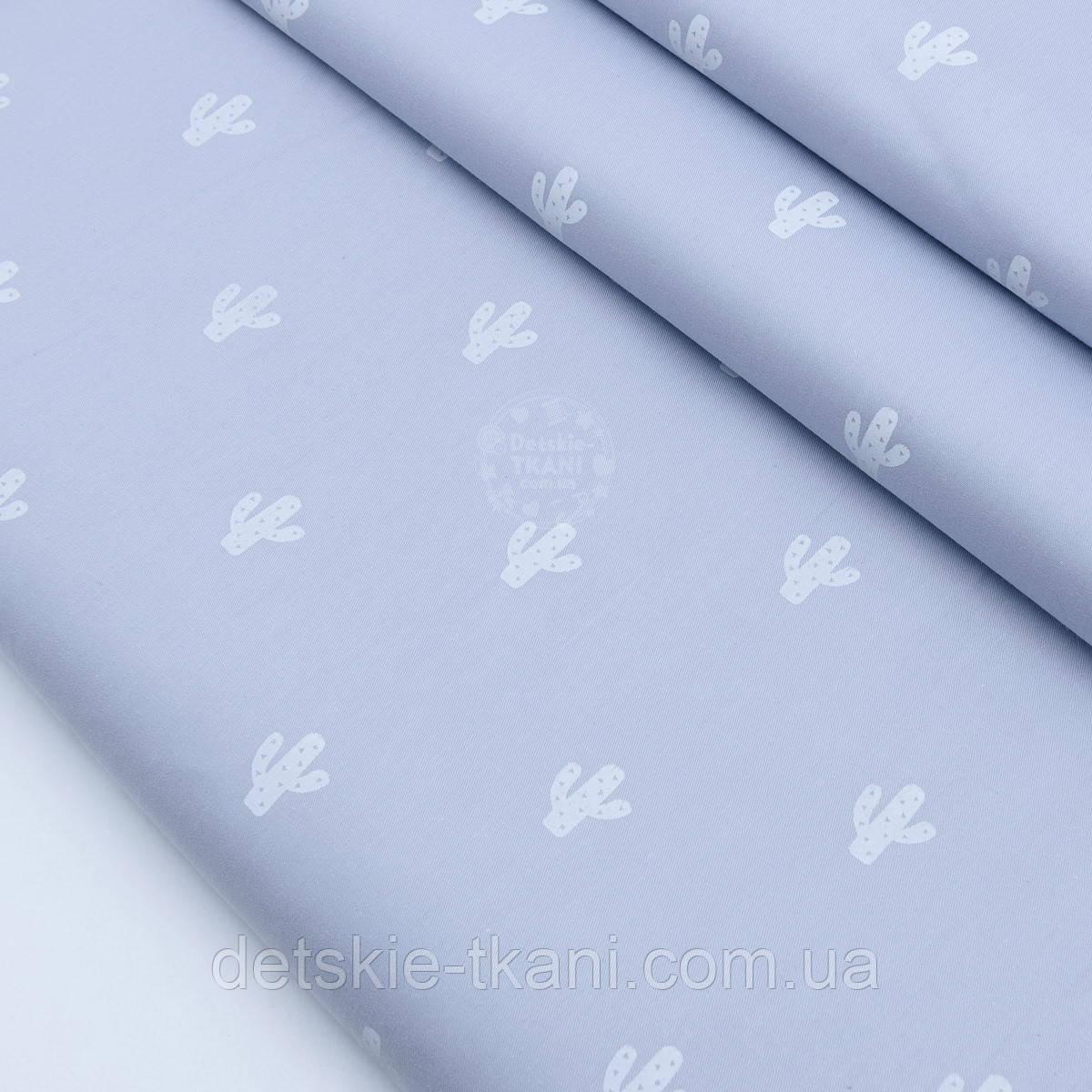 """Лоскут сатина """"Кактусы"""" белые на сером № 1797с, размер 42*80 см"""