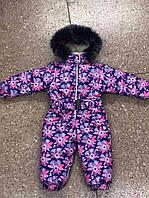 Детский тёплый комбинезон плащёвка + синтепон 200ой плотности на меху на рост от 80 до 98 см