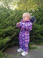Детский тёплый комбинезон плащёвка + синтепон 200ой плотности на флисе