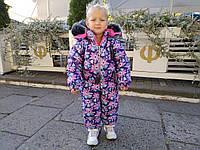 Детский тёплый комбинезон плащёвка + синтепон 200ой плотности на флисе на рост от 80 до 98 см