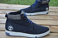 Мужские зимние ботинки на меху в стиле Timbеrland, нубук, шерсть, полиуретан, синие *** 45 (30 см)