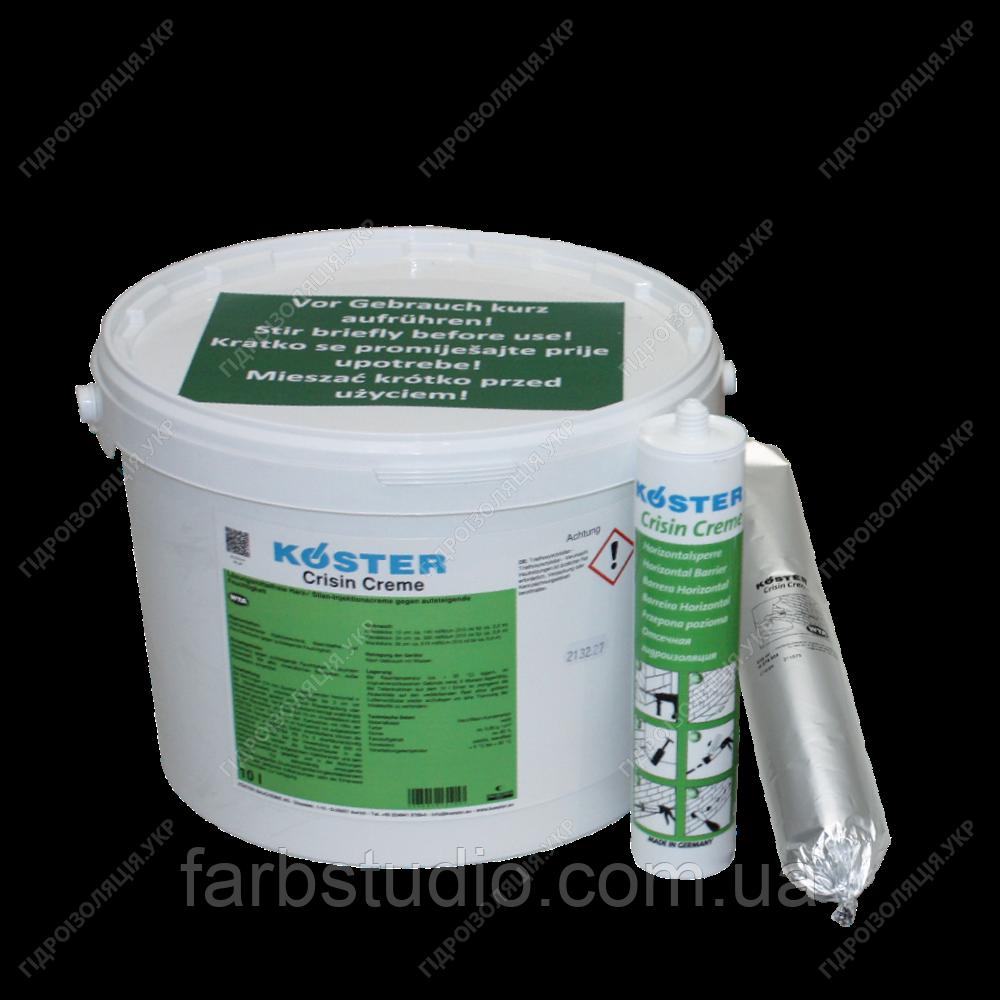 Гидроизоляция, Инъекционные системы для установки горизонтальной изоляции KOSTER Crisin Creme, 10 л