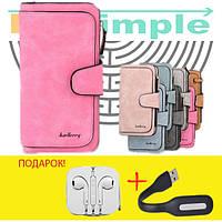 Топ Продаж! Портмоне клатч бумажник Baellerry Forever + Наушники Apple + USB-LED фонарик в ПОДАРОК!