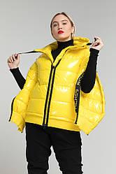 Пуховик женский короткий, желтый, рукава расстегиваются 816 | размеры 42-50р.