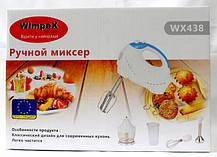 Ручной мини кухонный комбайн  WimpeX WX-438 с чашей, фото 3
