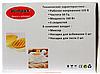 Ручной мини кухонный комбайн  WimpeX WX-438 с чашей, фото 2