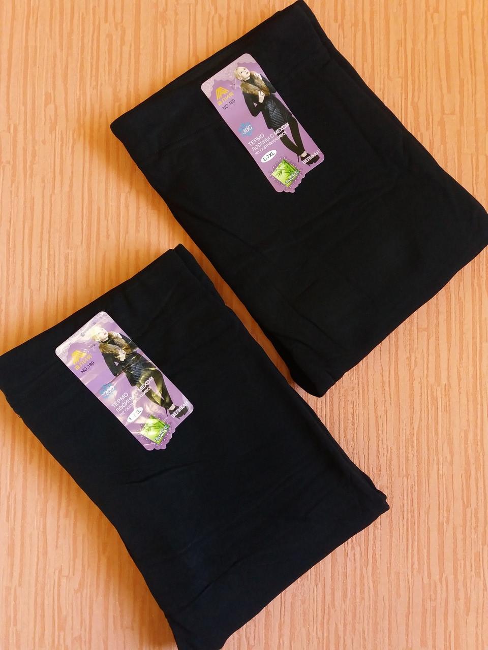 Лосины штаны женские на меху р.50-54. От 4шт по 89грн.