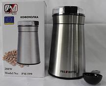 Измельчитель кофе PROMOTEC PM-599, фото 2