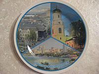 Тарелка сувенир Днепропетровск -8