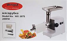 Электромясорубка WimpeX WX-3075 2000W с насадками кеббе и для ягод, фото 3