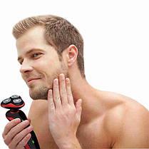 Акумуляторна чоловіча електробритва для бороди PRITECH RSM-1363 синій, фото 2