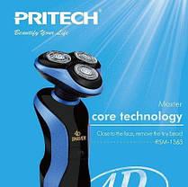 Акумуляторна чоловіча електробритва для бороди PRITECH RSM-1363 синій, фото 3