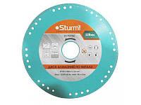 Алмазный диск круг по металу 125x22мм Sturm 5170702   Алмазний диск круг 125мм Sturm 5170702
