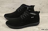 Мужские зимние ботинки на меху в стиле Van Kristi, замша, шерсть, полиуретан, черные *** 40 (26,4 см)