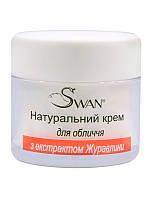 """Натуральний крем для обличчя """" з екстрактом Журавлини"""" (для жирноїі і схильною до жирності шкіри), 50 мл"""