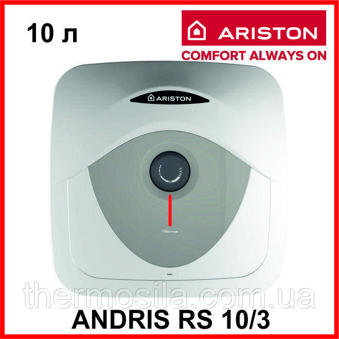 ANDRIS RS 10/3