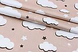 """Лоскут сатина """"Облака и звёздочки"""" белые на бежевом, № 1763с, размер 37*80 см, фото 2"""