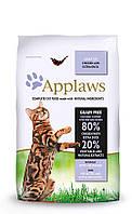 Applaws Chicken with Duck беззерновой корм для кошек + пробиотик 7.5