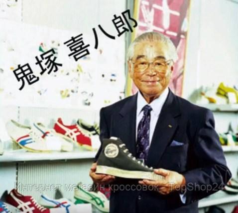 ASICS - История бренда из Японии | Asics gel