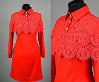 Изысканное женское платье ткань *Костюмная* 42 размер батал