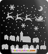 Трафарет для пряников Новый год №9