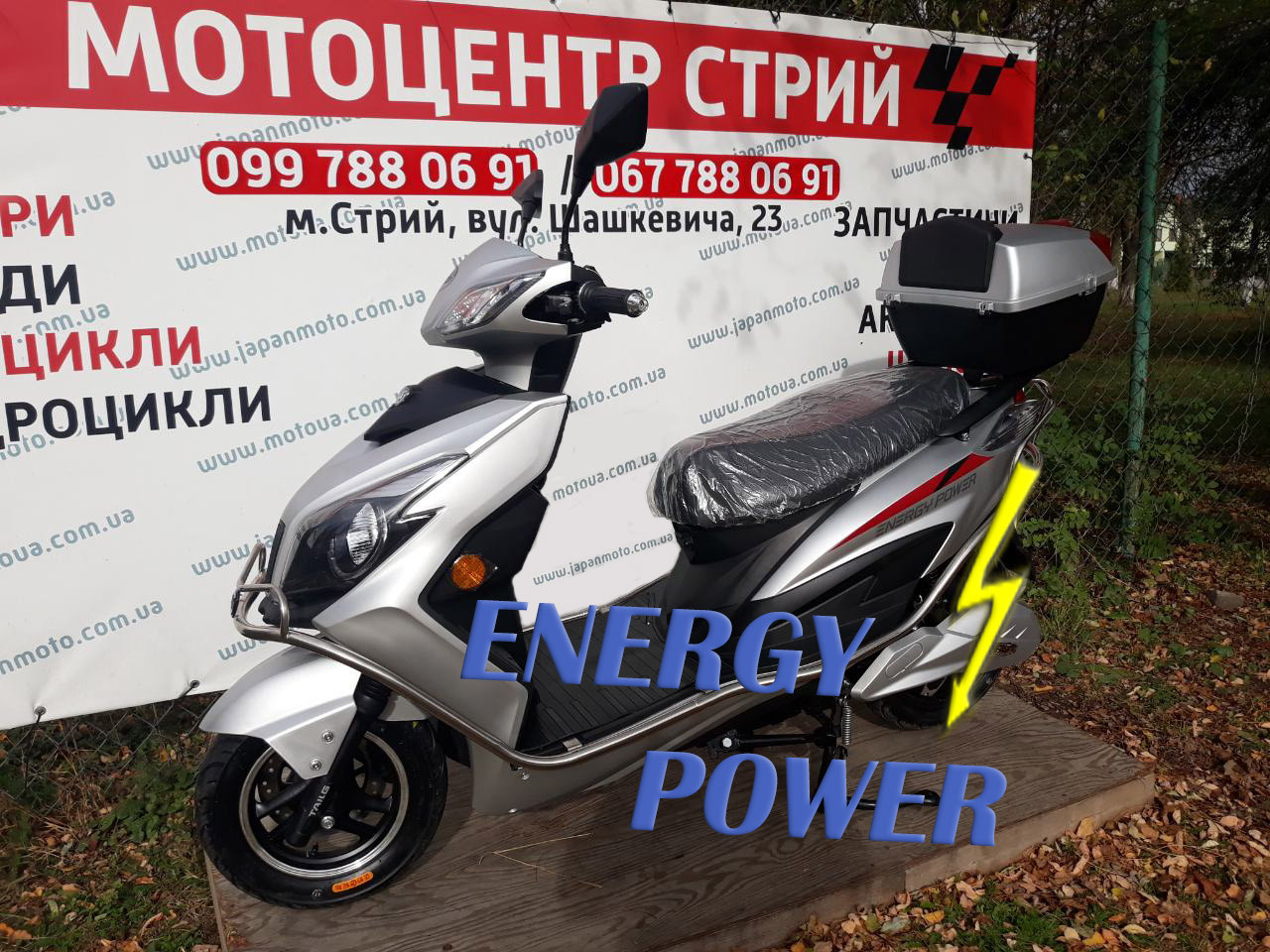 Електроскутер Talig Energy Power TDWG65Z T3 1500W
