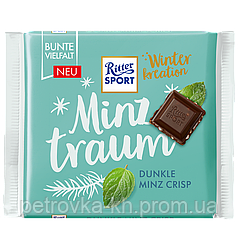 Шоколад Ritter Sport Dunkle Minz Crisp темний шоколад с мятною хрусткой 100г х 12 шт