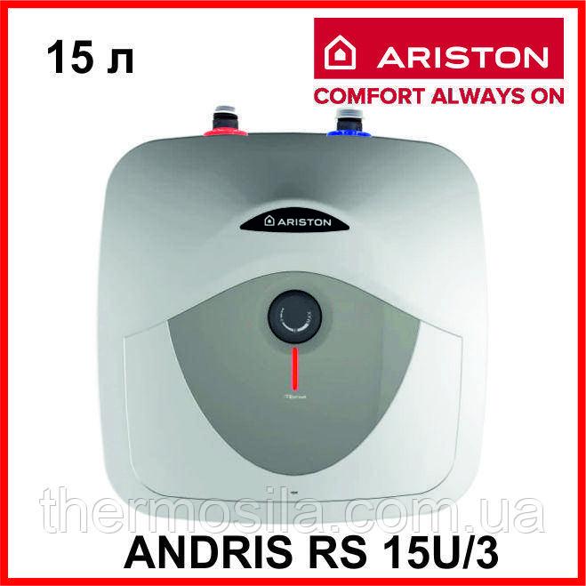 ANDRIS RS 15U/3