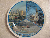 Тарелка сувенир Днепропетровск -10