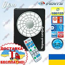 ВЕНТС іФан ЧЁРНЫЙ САПФИР умный вентилятор с ИК-пультом ДУ