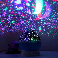 Star Master Dream ночник проектор звездного неба вращающийся шар