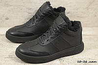 Мужские зимние ботинки на меху в стиле Philipp Plein, кожа, полиуретан, черные *** 40 (26 см)