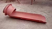 Поворотний наконечник вигрузний ОВС-25 ОВБ 53.10