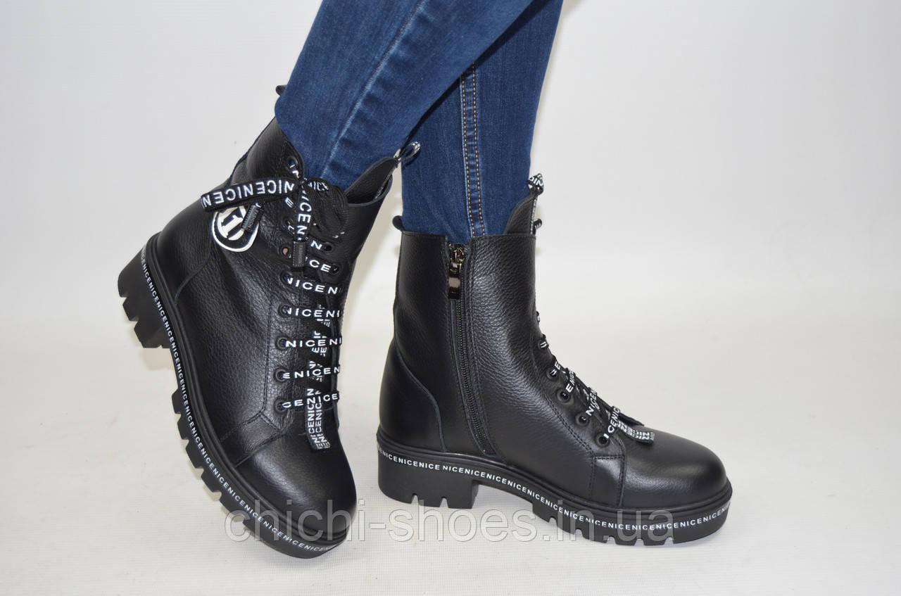 Ботинки женские демисезонные TEONA 19182 чёрные кожа