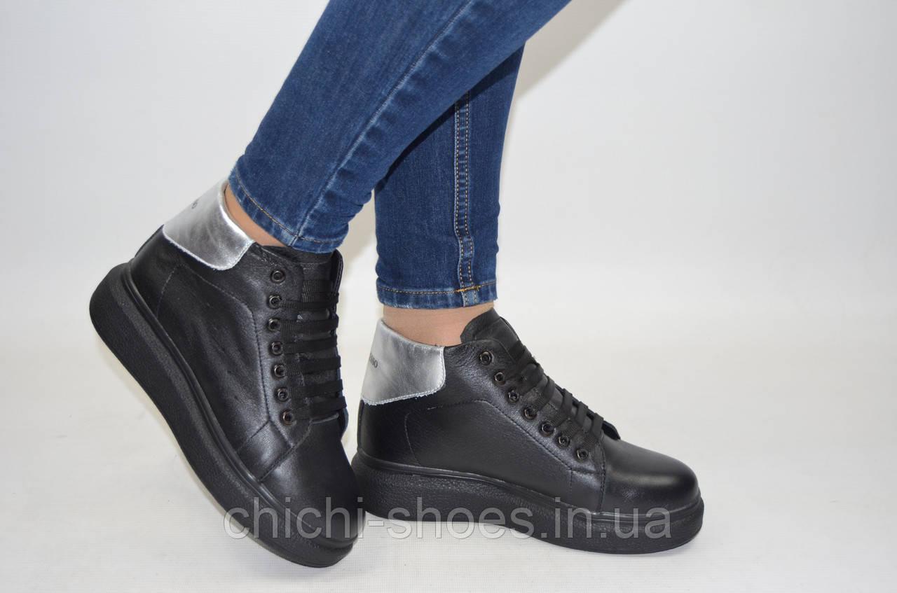 Кроссовки подростковые Ditas 228-2 чёрные кожа