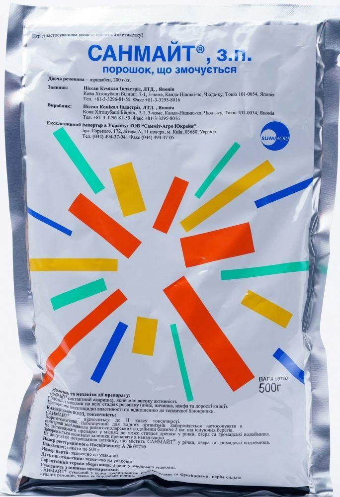 Инсектицид Санмайт, 20% з.п. Саммит-Агро - 0,5 кг