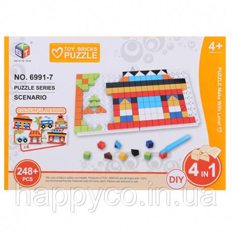 Детская мозайка пазл дома/транспорт 248 эл  детская игрушка