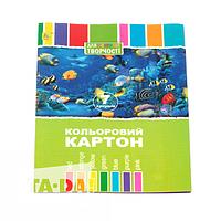 Цветной картон 7 цветов Аквариум