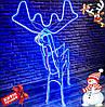 """Фигура """"Новогодний Олень"""" светящийся, из светодиодной неоновой ленты (синий,желтый,белый,мульти)"""