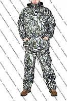 Рыбацкий костюм оригинальной расцветки Клякса