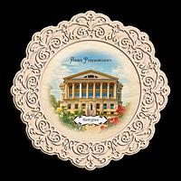 Тарілка дерев`яна. м. Батурин. Цитадель Батуринської фортеці