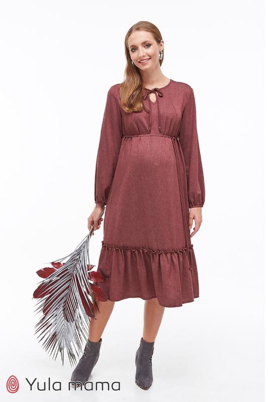 Платье для беременных и кормящих Monice ЮЛА МАМА (бордовый, размер XS)