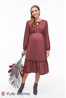 Платье для беременных и кормящих Monice ЮЛА МАМА (бордовый, размер XS), фото 1