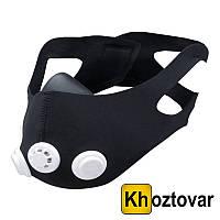 Тренировочная маска для спорта   Маска для бега