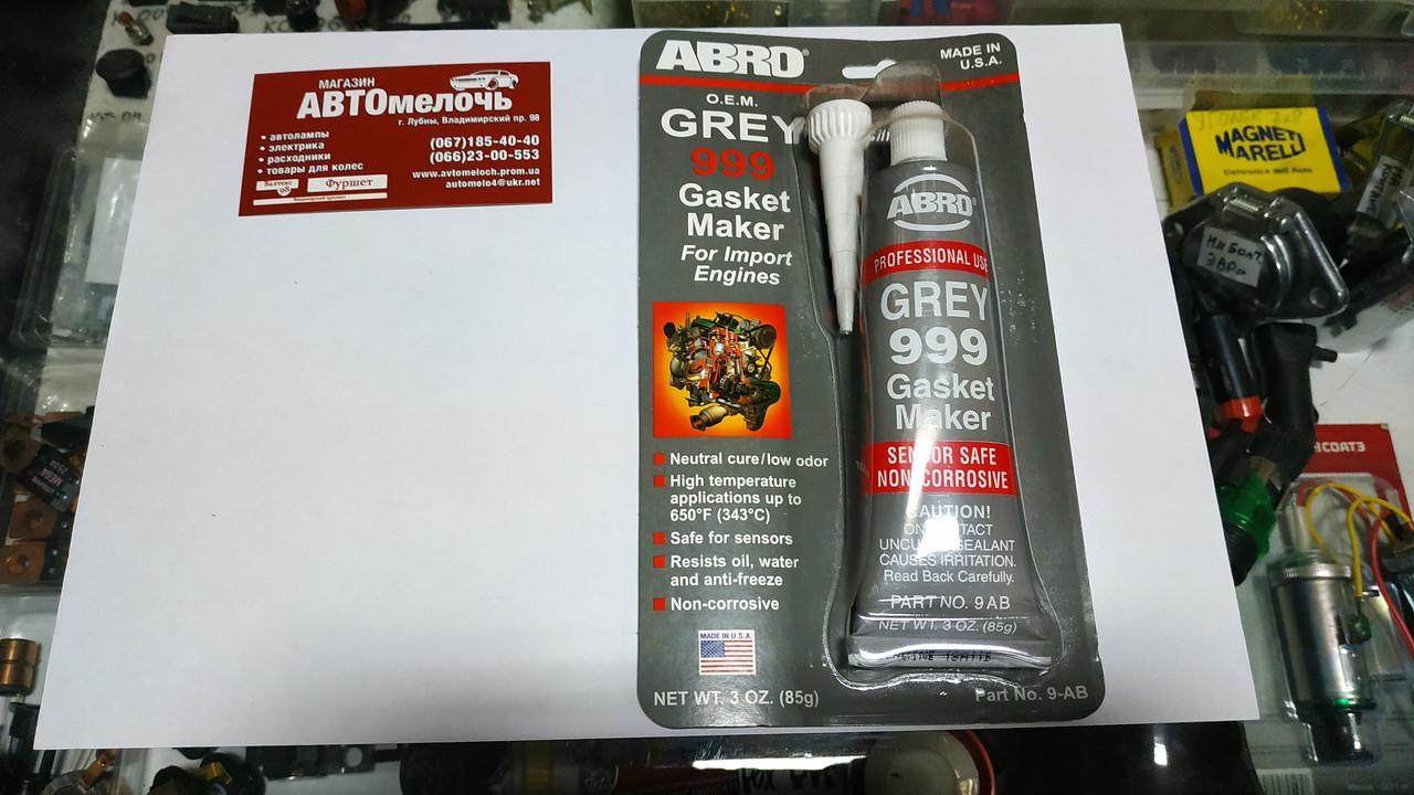 Герметик прокладочный серый 85 гр. ABRO
