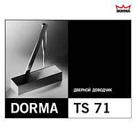 DORMA TS 71